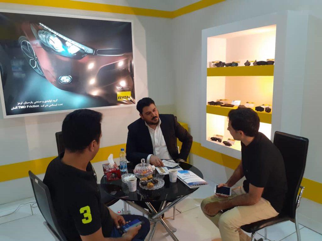نوزدهمین نمایشگاه بین المللی قطعات خودرو و صنایع وابسته -مشهد-1398