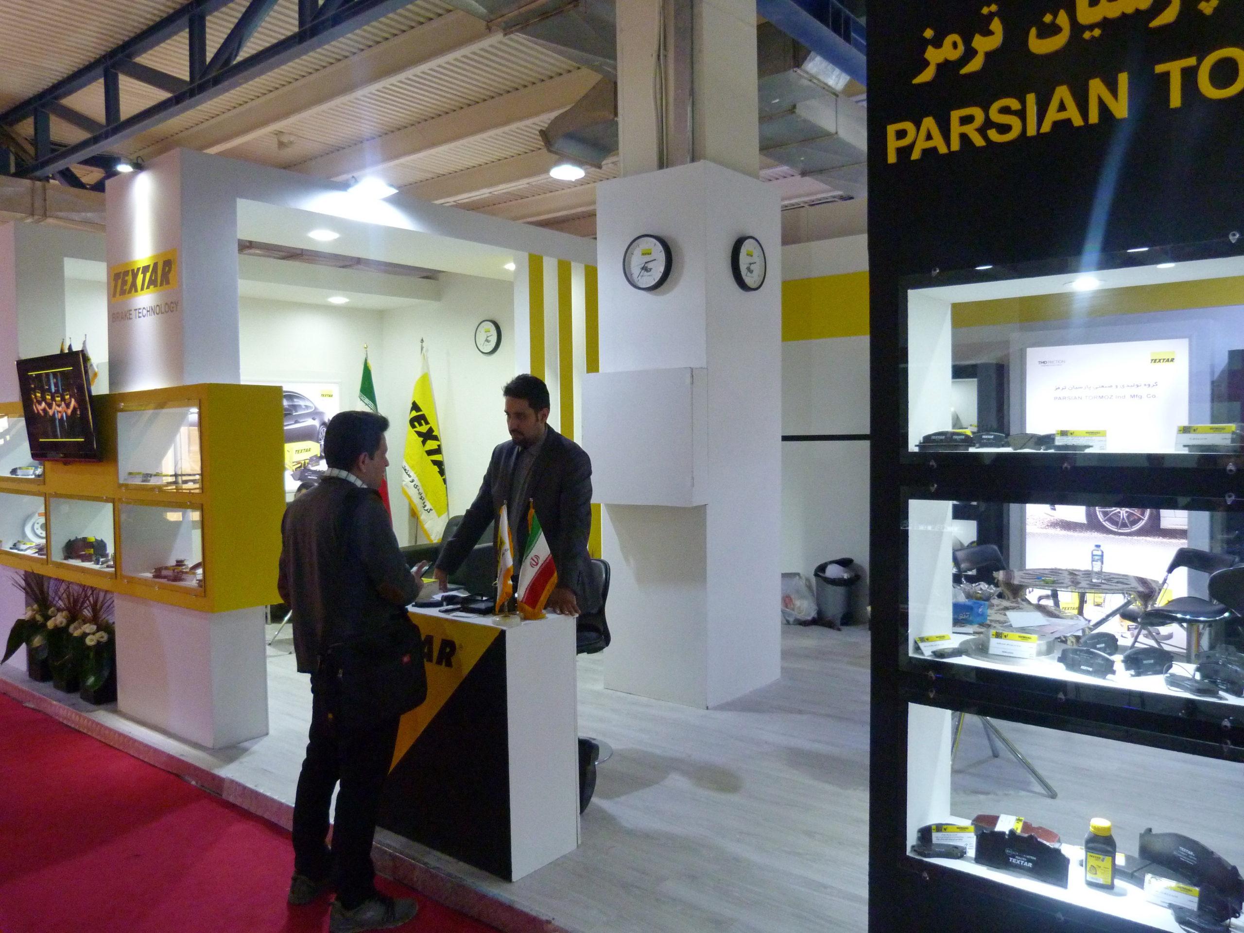 چهاردهمین نمایشگاه بین المللی قطعات ،لوازم و مجموعه خودرو -تهران 1398